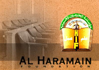 AL HARAMAIN ISLAMIC FOUNDATION