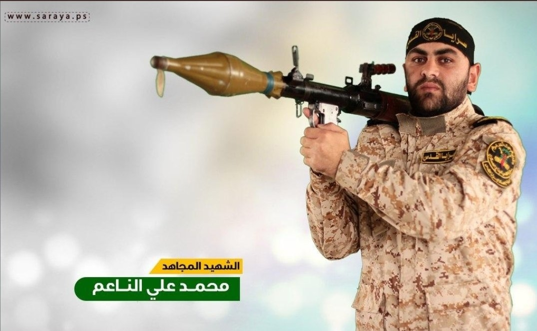 Palestinian Islamic Jihad Provoking Israel to Spark an Armed Conflict