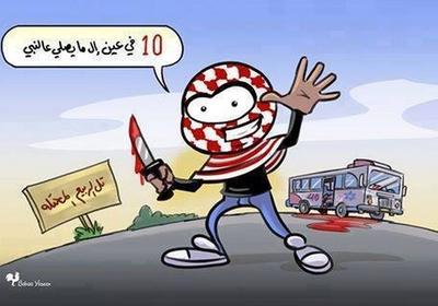 Arabe egypte sex - 2 7