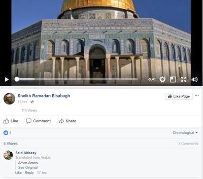 IPT Exclusive: U S -Based Imam Prays That