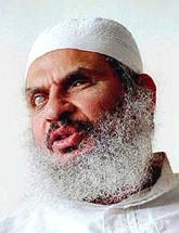 Omar Abdel Rahman :: The Inves...